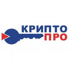 "Лицензия на СКЗИ ""КриптоПро Office Signature"""